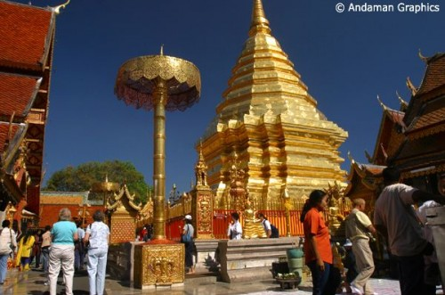 Chiang Mai package tour 4 days